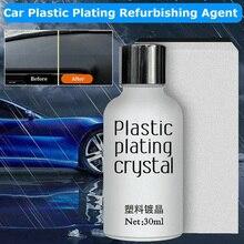 Newly Car Plastic Plating Refurbishing Agent Coating Hydrophobic Care 30ml for Glasses TE889
