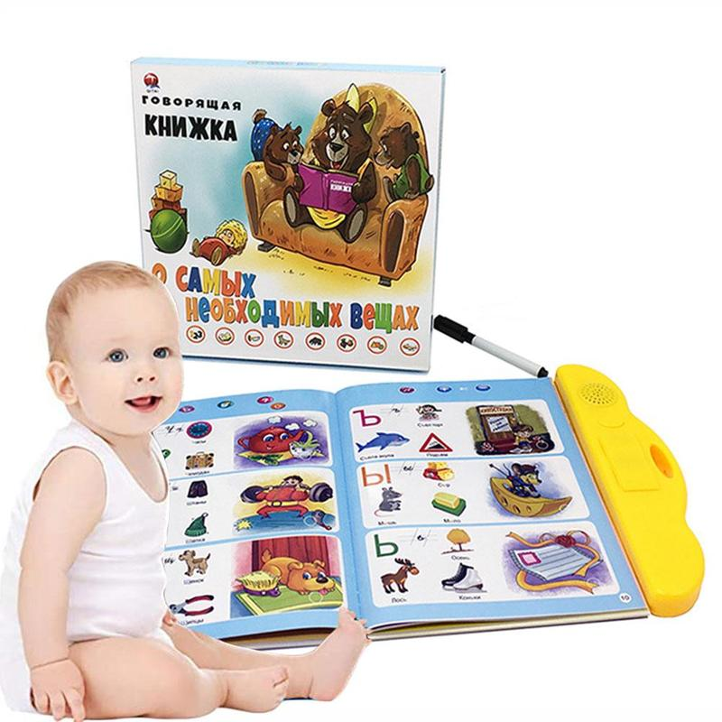 Baby Learning Toys Russian Alphabet Reading Machines For Children Learn English Language Kids Tablet Toy Early Educational Book image