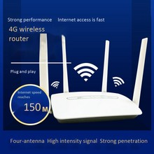 WiFi Router 4G Wireless Router 150Mbps with 4 Antennas Up to 32 Users for Smart Phone iPad PC Laptop(China)