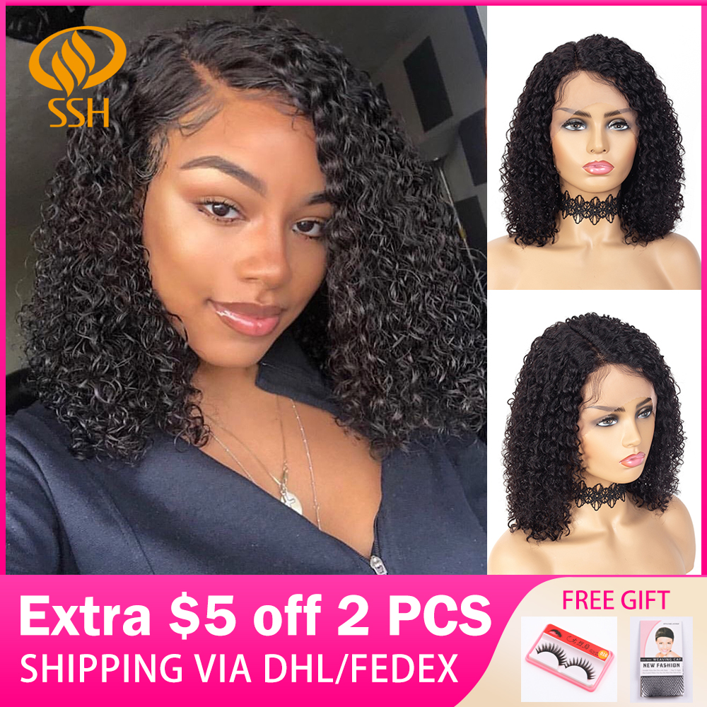 SSH Lace Part 150% Density Brazilian Remy Short Bob Curly Human Hair Wigs For Black Women Side Part Pre Plucked Hairline 14 Inch