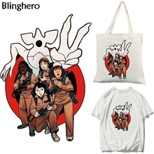 Blinghero Stranger Things Heat Transfer Pacth Thermal Patches Heat Press Stickers Diy Thermal Patches Cool Pacth for Kids BH0364 blinghero cartoon thermal patches cute iron on patch stickers t shirt jacket heat transfer patches diy pacth bh0350