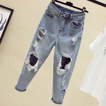 Женские рваные джинсы повседневные брюки из денима модель ma6