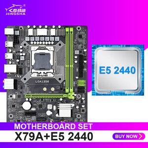JINGSHA X79 E5-2440 материнская плата комбо с Xeon LGA 1356 E5 2440 CPU поддержка DDR3 память ECC REG