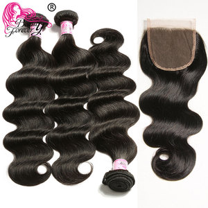 Beauty Forever Body Wave Brazilian Hair Weave 3 Bundles With Closure Free Part 100% Remy Human Hair(China)