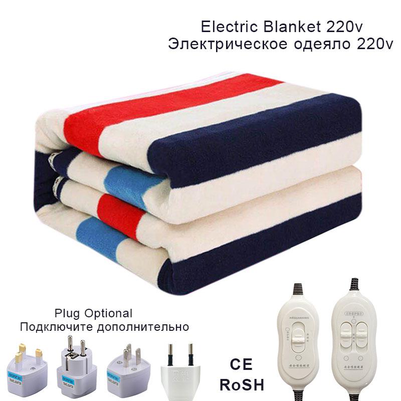 Плюшевое электрическое одеяло для безопасности, подогреватель кровати, термостат, электрический матрас, мягкое одеяло с электрическим подогревом 220 в, теплый ковер обогреватель|Электрические нагреватели|   | АлиЭкспресс