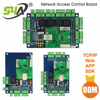 Four Door Network Access Control Panel Board With Software Communication Protocol TCP/IP Board Wiegand Reader for 4 Door Use - Category 🛒 Security & Protection