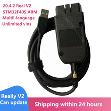 Cable OBDII 2020 interfaz 20.4.2 HEX V2 interfaz USB para VW, AUDI, Skoda, Seat, compatible con protocolos CAN y UDS, 20,4
