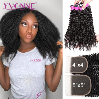 Yvonne 4A 4B Kinky Curly Bundles With Closure 3/4+1 Human Hair Bundles With Closure 4×4/5×5 Brazilian Virgin Hair Weave 1