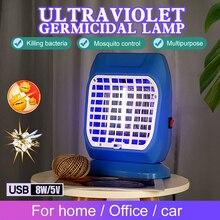 2 في 1 البعوض القاتل مصباح معقم إضاءة الأشعة فوق البنفسجية المحمولة للمنزل غرفة سيارة 8 واط Uvc تطهير Lampa مكافحة الفم فخ الحشرات