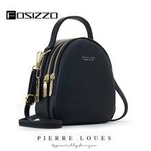 Fosizzo рюкзак женский из искусственной кожи небольшой модный