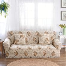 Эластичные чехлы для диванов для гостиной диван полотенце противоскользящие чехлы для диванов