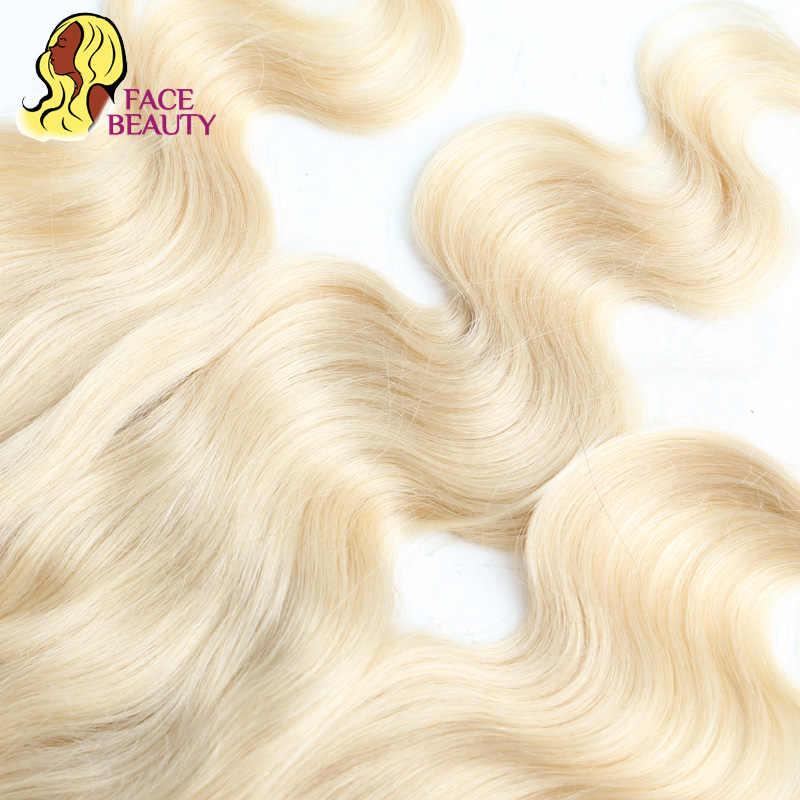 Facebeauty 13 × 6 閉鎖無料/中部 613 ブロンド実体波スイスレースフロントと 2/3/4 バンドルブラジルの remy 人間の毛髪