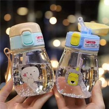 350ml Sippy Cup with Strap Baby Feeding Water Drink Leak Proof Bottle Straw Learning Drinking