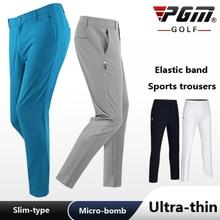 Мужская одежда гольфа, длинные штаны мужские летние дышащие быстросохнущие брюки эластичной резинкой мягкие, удобные брюки мужские