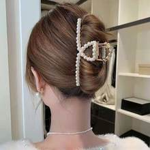 Alloy Pearl Clip Large Hairpin Korean Girl Simple and Elegant Bathing Headwear Shark Clip Hairpin Female Hair Accessories