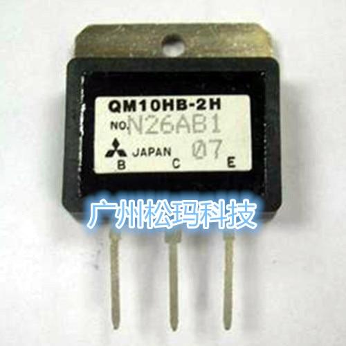 Module QM10HB-2H 10A 1200V to ensure quality--SMKJ