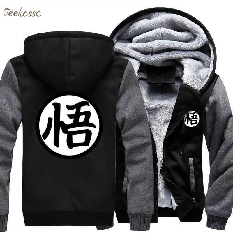 Japan Anime Dragon Ball Z Neue 2018 Winter Fleece Dicke Männer Sweatshirt Hoodies anese Cartoon Hoodie Mantel der Männer Jacken