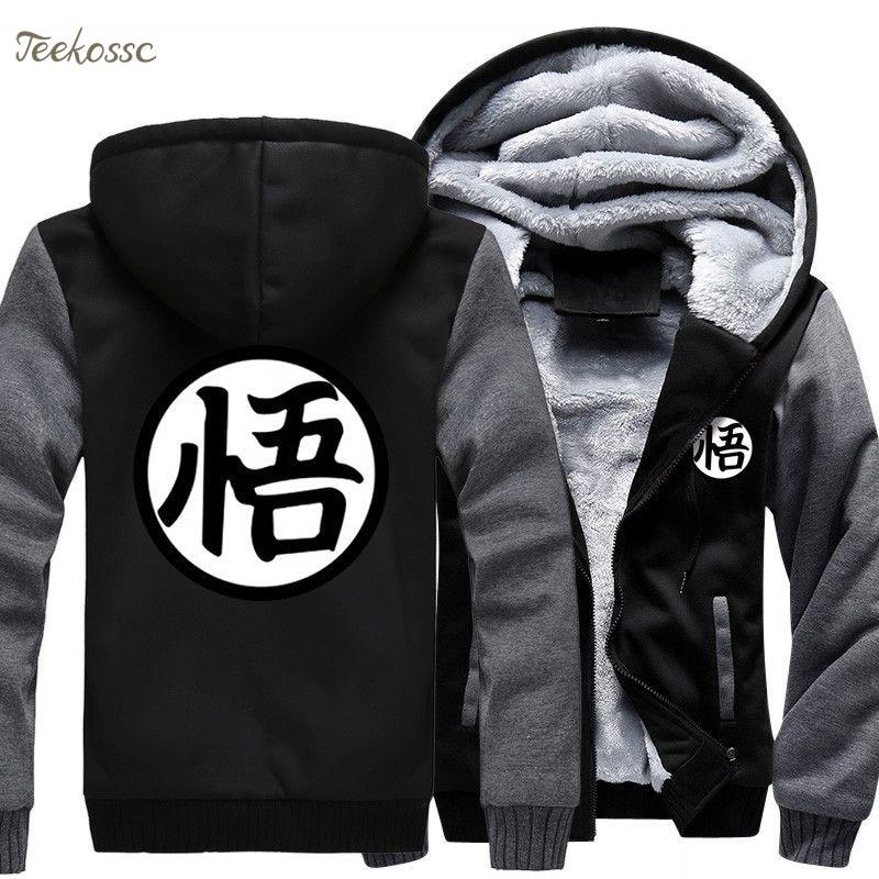 Japan Anime Dragon Ball Z New 2018 Winter Fleece Thick Men Sweatshirt Hoodies Anese Cartoon Hoodie Men's Coat Jackets