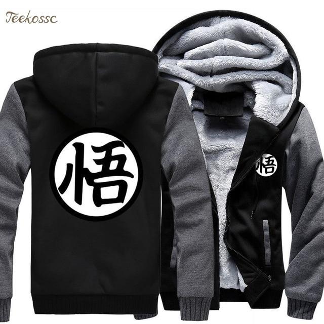 Japan Anime Dragon Ball Z New 2018 Winter Fleece Thick Men Sweatshirt Hoodies anese Cartoon Hoodie Mens Coat Jackets