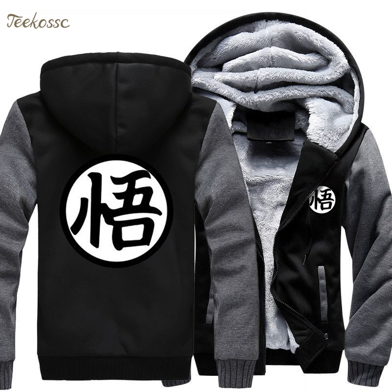 Japan Anime Dragon Ball Z Saiyan New 2018 Winter Fleece Thick Men Sweatshirt Hoodies Anese Cartoon Hoodie Men's Coat Jackets