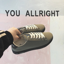 Мужская обувь; Новинка года; Мужская Вулканизированная обувь; трендовая обувь; Мужская молодежная дышащая повседневная парусиновая обувь; MLHX011
