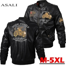 Male Leather Jacket Slim Fit Coat Men Stand Collar jaqueta PU Coats Biker