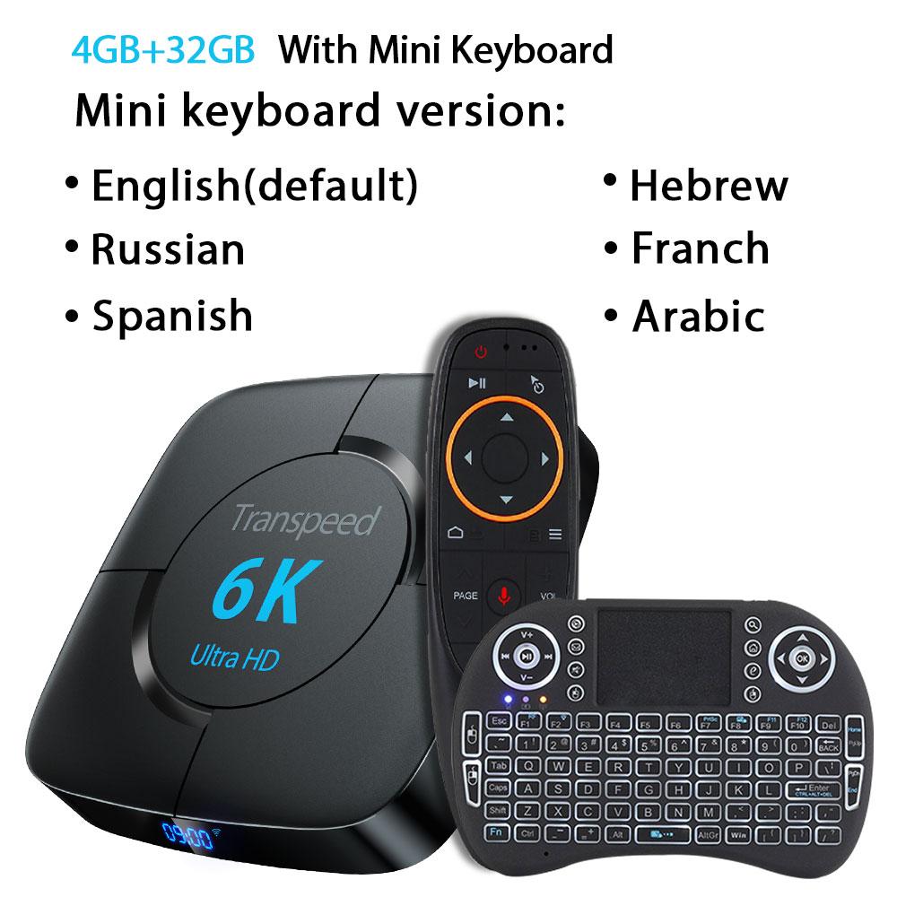 32G VOICE keyboard