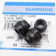 Shimano M475 M495 ступица ручной конус Y30G90500 Y22098080 Y25W98020