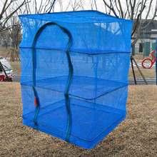 6/8 camadas de rede de secagem para ervas cesta de suspensão dobrável seco rack erva secagem net secador saco malha para flores botões plantas organizador