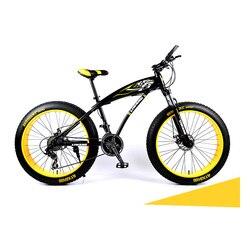 Sztywna rama rower górski dla Unisex