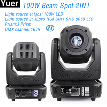 2Pcs/Lot 3 Prism DJ Disco Moving Head Light 100W Beam Spot 2IN1 12pcs RGB 3IN1 SMD 5050 LED For Party Club Effect Lighting