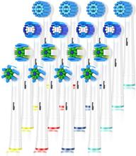 Cabeças de escova de substituição genérica, para braun oral b escova de dentes elétrica, inclui 4 fio dental, 4 cruz, 4 precisão & 4 senstive 16 peças