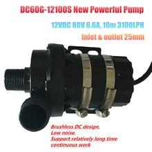 Высокий мощный насос 12V DC бесщеточный подводный насос DC60G-12100S 80 Вт с радиусом действия 10 м 3100LPH стабильность непрерывной