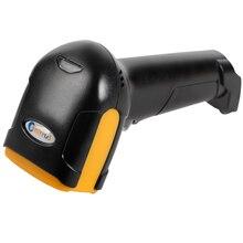 1D и 2D сканер штрих-кода супермаркет хандел 2D сканер штрих-кода считыватель qr-кода PDF417 bluetooth 2,4G беспроводной и проводной