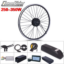 MXUS Electric bike ebike conversion kit 36V 250W 48V 350W Front Rear Cassette Freehub Motor Hailong Battery LCD Display