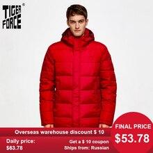 虎力冬男性コートファッションパーカー厚手暖かいジャケット防風コート肥厚カジュアルなフード付きジャケット