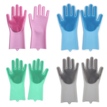 1 pair Silicone Work Gloves Brush for Washing Kitchen Object Magic Dish For Household
