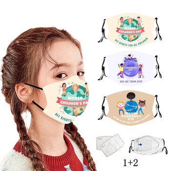 World Children's Day-themed Masks For Children And Teenagers With Filters Outdoor Anti-spitting Dustproof Breathable Masque image