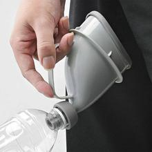 Urinals Funnel Toilet-P Camping-Bottle Outdoor Portable Emergency Car Travel Woman