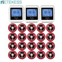 Пейджер для ресторанов Retekess, 3 шт., приемники часов + 20 шт., кнопки вызова T117, беспроводная система вызова официантов, система вызова, оборудование для ресторана