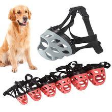 Pet dog muzzles цветные модные защитные резиновые чехлы для