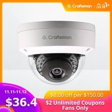 グラム。職人 5MP POE HD IP カメラ屋外防水赤外線ナイトビジョン Onvif 2.6 CCTV ビデオ監視セキュリティ P2P 電子メール