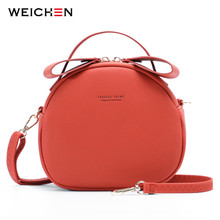 WEICHEN Designer Round Handbag Women Geometrical Ladies Shoulder Bag Soft Leather Female Crossbody Messenger Bags Sac Bolsa HOT