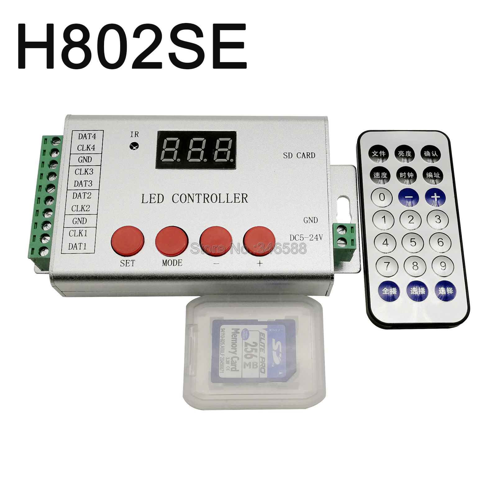 H802SE Pixel LED Controller with 4 Ports Drive 6144 Pixels Support DMX512 WS2811 WS2812 APA102 etc IR Wireless Remote Control image