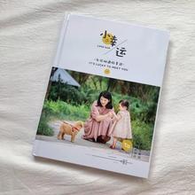 Печать 24 страниц, 210*285 мм семейные вечерние фотоальбом книга путешествия фотоальбом в твердом переплете 300gsm глянцевая бумага