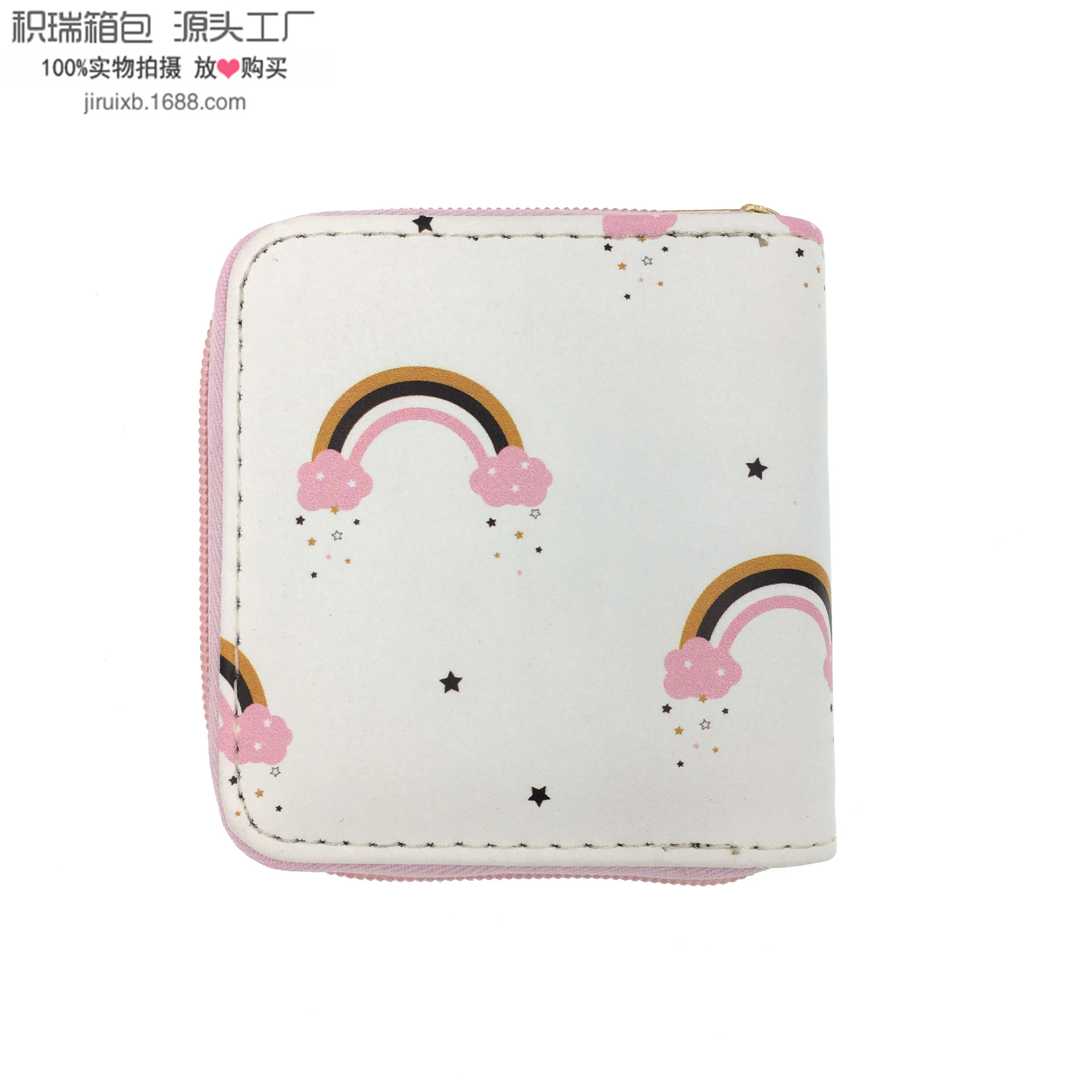 -Small Pineapple Pu Wallet Zipper Bag Children Purse Earphones Storage Bag Of Data Cable