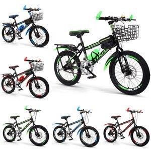 18-дюймовый Детский велосипедный спорт на открытом воздухе горный велосипед модно и прочный Фристайл беспедальный велосипед подходит куртк...