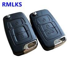 Складной дистанционный ключ оболочки пустой левое лезвие подходит для Geely Emgrand 7 EC7 EC715 EC718 Emgrand7 EC7-RV EC715 EC718-RV левое лезвие