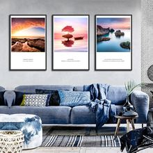 Настенная картина с абстрактным изображением красивого заката