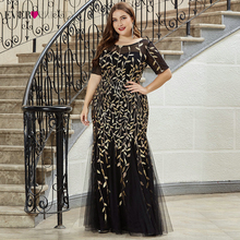 Party-Gowns Evening-Dresses Ever Pretty Appliques Lace Mermaid-Sequined Elegant Arabia